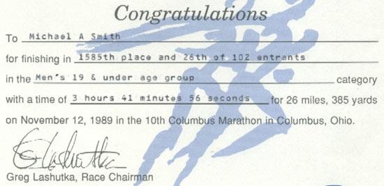 marathon-1989-mas-3