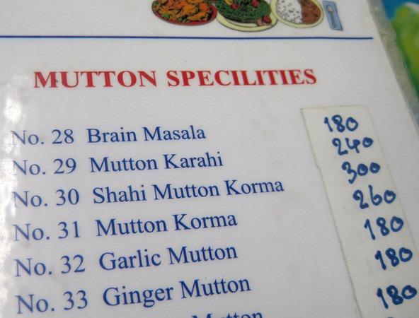 chiang-mai-menu