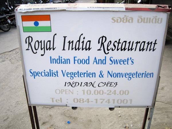 royal-indian