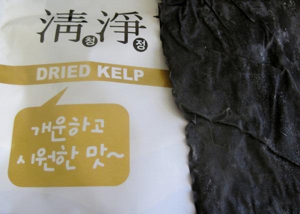 dried-kelp
