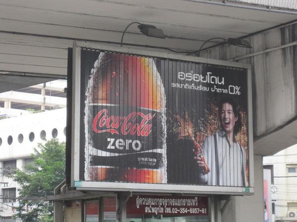 coke-zero-bangkok